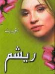 Resham Urdu Novel by Razia Butt Free Pdf