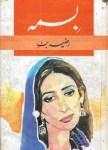 Bisma Novel Urdu by Razia Butt Free Pdf
