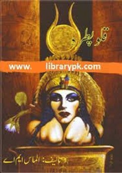 Cleopatra Novel by Almas MA Free Pdf
