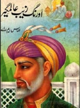 Aurangzeb Alamgir Novel by Almas MA Free Pdf