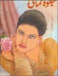 Jalwa Numai by Mohiuddin Nawab Free Pdf