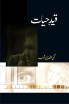 Qaid e Hayat by Mohiuddin Nawab Free Pdf