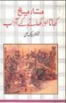 Tareekh Khana Aur Khane Ke Adab by Dr Mubarak Pdf