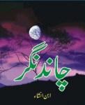 Chand Nagar Urdu By Ibn e Insha Pdf Free Download