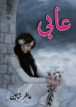 Aabi Novel By Aatir Shaheen Pdf Free Download