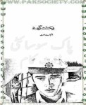 Wehshat Zaade Complete by M A Rahat Pdf