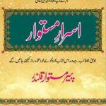 Israr e Mastwar By Syed Mehmood Ul Hassan Pdf
