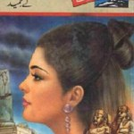 Ahram e Misr Se Farar Novel by A Hameed Pdf