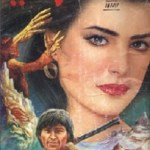 Hamalia Novel by MA Rahat Free Pdf Download