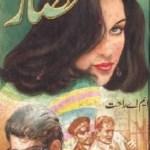Hisaar Novel by M A Rahat Free  Pdf Download