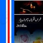 Umran Langian Pabhan Par by Ushna Kausar Sardar Pdf
