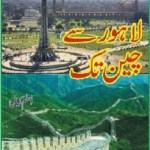 Lahore Se Cheen Tak Safar Nama By Aslam Kamal Pdf