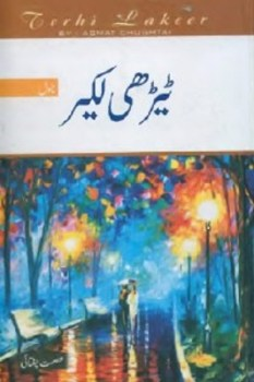 Terhi Lakeer Novel by Ismat Chughtai Free Pdf
