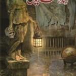 Zinda Sadiyan Novel by M A Rahat Free Pdf
