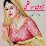 Jeevan Sathi Novel by Nasir Hussain Pdf Download