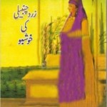 Zard Chanbeli Ki Khushbu by Raees Fatima Pdf