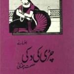 Chiri Ki Dukki Afsane by Ismat Chughtai Free Pdf