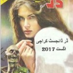 Monthly Darr Digest August 2017 Free Pdf