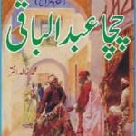 Chacha Abdul Baqi By Muhammad Khalid Akhtar Pdf