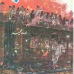 Derbay Novel By A Hameed Free Pdf Download