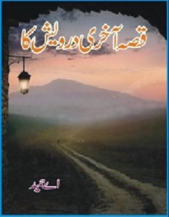 Qissa Akhri Darvesh Ka by A Hameed Pdf