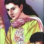 Kamand Novel by MA Rahat Free Pdf Download