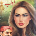 Gardaab Novel Complete By MA Rahat Pdf Download