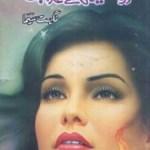 Roshniyon Ke Azab Novel by Nighat Seema Pdf