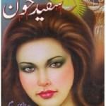 Safaid Khoon Novel by Mirza Amjad Baig Pdf
