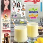 Monthly Chef Times Digest July 2017 Free Pdf