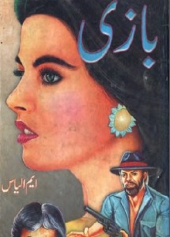 Baazi Novel by M Ilyas Urdu Novel Free Pdf