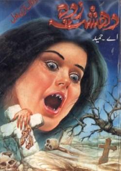 Dehshat Zada Novel By A Hameed Free Pdf