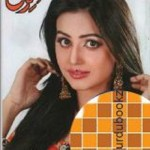 Monthly Kiran Digest August 2017 Free Pdf Donwload