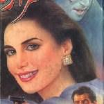 Sharara Urdu Novel By M Ilyas Pdf Free Download
