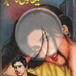Shaitanon Ka Shehar Novel By Qanoon Wala Pdf Download