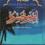 Hazrat Amir Khusro By Syed Irtaza Ali Kirmani Pdf
