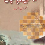 Anatolia Ka Pasban Novel By Aslam Rahi Pdf