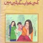 Kisi Khawab Ke Yaqeen Mein By Huma Kokab Bukhari Pdf