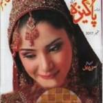 Monthly Pakeeza Digest September 2017 Pdf