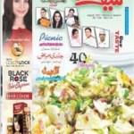 Chef Times Magazine August 2017 Free Pdf