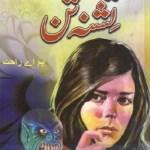 Tashna Tan Novel By MA Rahat Pdf Download