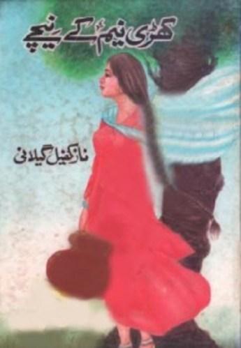 Khari Neem Ke Neechay By Naz Kafeel Gilani Pdf