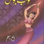 Khwab e Jawani Novel By M Aslam Free Pdf