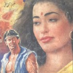 Parmatma Novel Urdu By Aleem Ul Haq Haqi Pdf