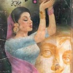 Parwana Novel By Aleem Ul Haq Haqi Pdf