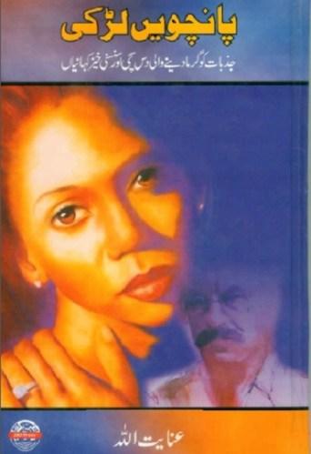 Panchveen Larki Novel By Inayatullah Pdf Download