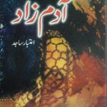 Adam Zad Novel By Aitbar Sajid Pdf Free Download
