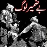 Bay Zameer Log By Abdul Khaliq Shaeen Pdf Free