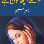 Tum Se Acha Kon Hai Novel By Nasir Hussain Pdf