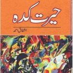 Hairat Kadah Novel By Ashfaq Ahmed Pdf Download